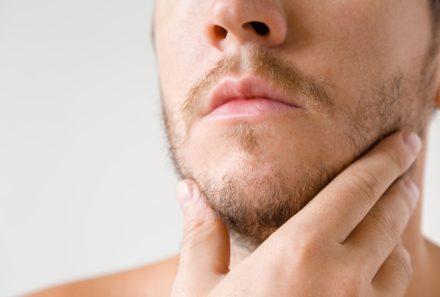 Ejemplos de Barba Corta que Tienes que Probar